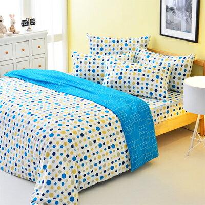 Pure One:PureOne繽紛圓點-藍-單人精梳棉兩件式床包組