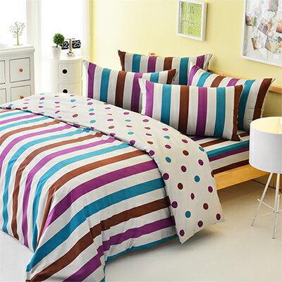 Pure One:PureOne繽紛條紋-紫-單人精梳棉兩件式床包組