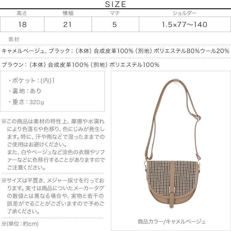 日本Kobe lettuce  / 復古半月格紋肩背包  /  b1302  /  日本必買 日本樂天直送(2640) 3