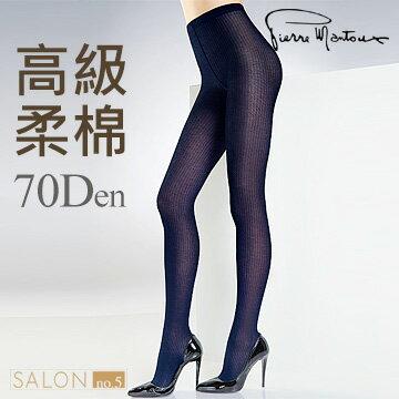 Pierre Mantoux 高級柔棉直條紋優雅褲襪70Den  /  義大利精品棉褲襪 - 限時優惠好康折扣