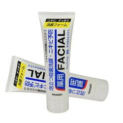 日本原裝進口 YANAGIYA 柳屋 FACIAL 深層潔淨洗面乳洗淨殺菌140g