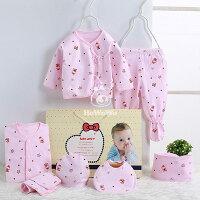 彌月禮盒推薦嬰兒彌月禮盒組 新生兒肚衣禮盒 童裝 7件組 (0-3個月) 附提袋 ZH698 好娃娃