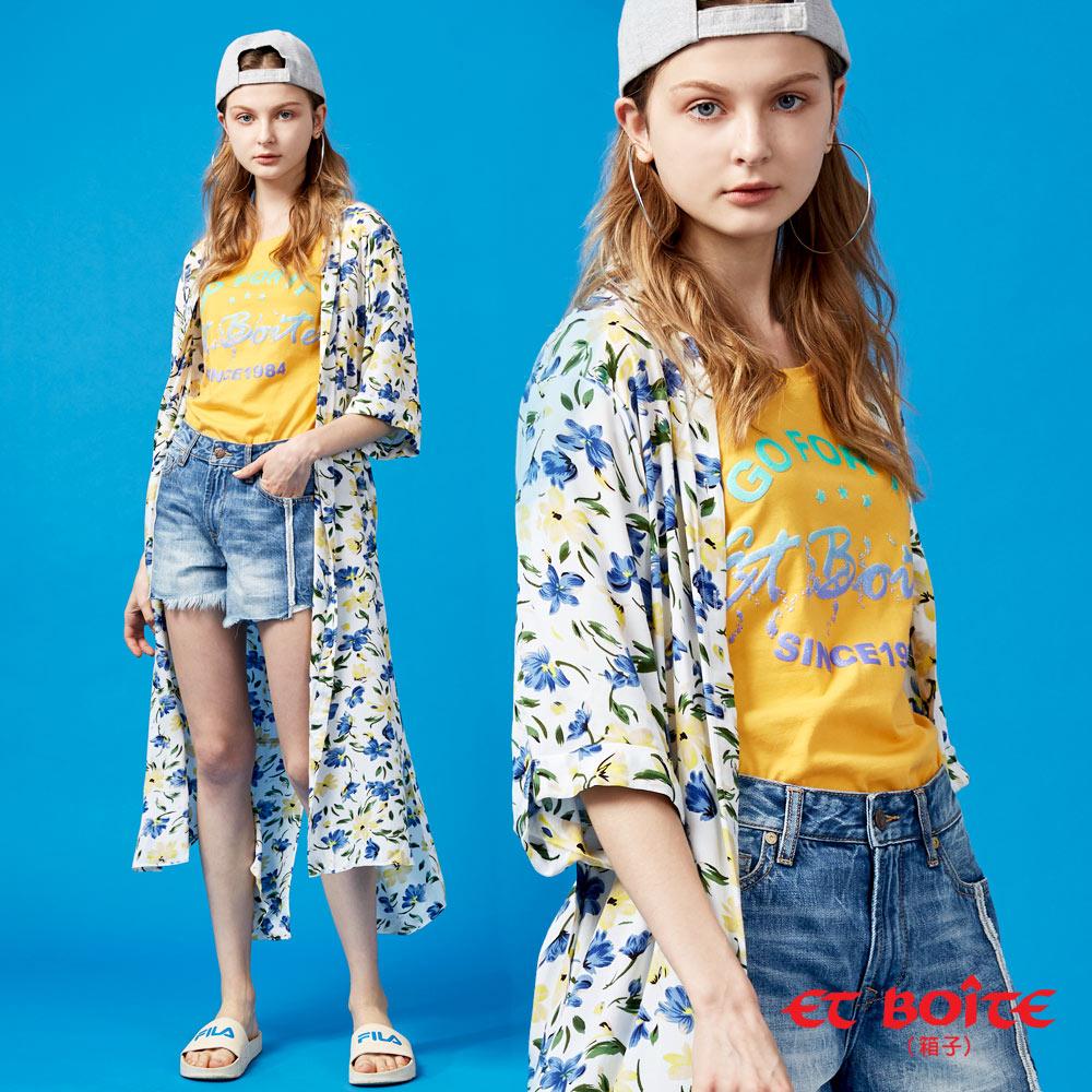 【春夏新品】寬袖開衩收腰長版罩衫(米白花卉) - BLUE WAY  ET BOiTE 箱子 0