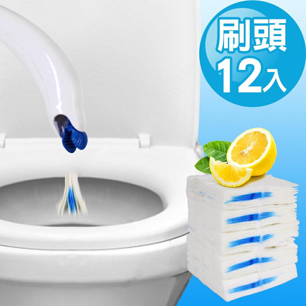 JoyLife嚴選 環保可分解專用刷頭(12入)需搭配拋棄式浴室馬桶刷(MP0306) - 限時優惠好康折扣
