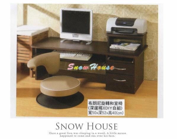 ╭☆雪之屋居家生活館☆╯A128-09 布朗尼旋轉和室椅/工作椅/沙發椅/躺椅(DIY自組)