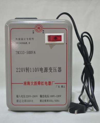 【小工人】單頻變壓器 220v轉110v降壓器 500w 出國展覽居住台灣電器也可使用110V電壓電器喔