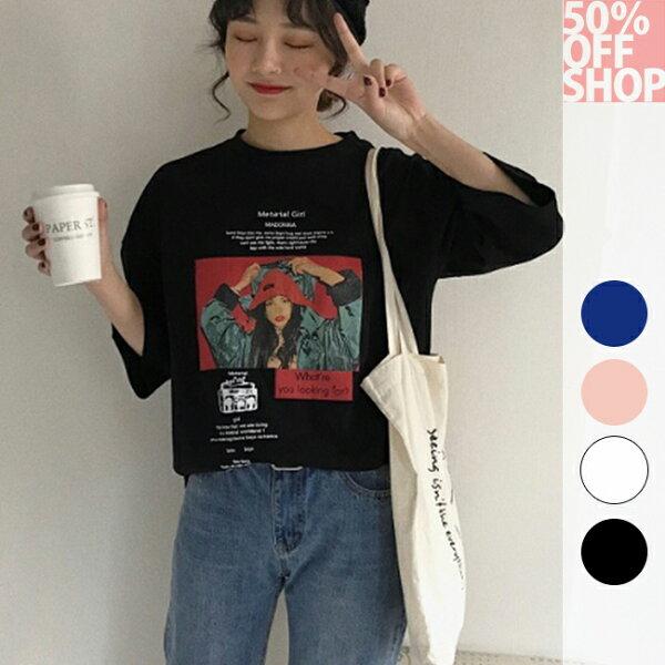50%OFFSHOP韓版百搭卡通字母印花韓範潮T恤(4色)【G035492C】