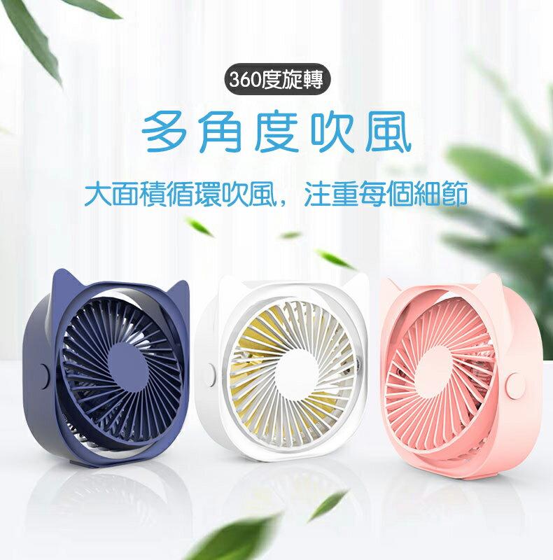 台灣現貨 座式小風扇 USB風扇 桌上型風扇 迷你風扇 靜音風扇 可調節角度 台式風扇 插電風扇 0