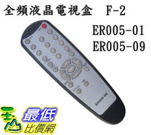 [106玉山最低比價網] PX大通 F-2/F-4/F-6/F-9/F-17 原廠 電視盒遙控器 ER005-09 贈電池