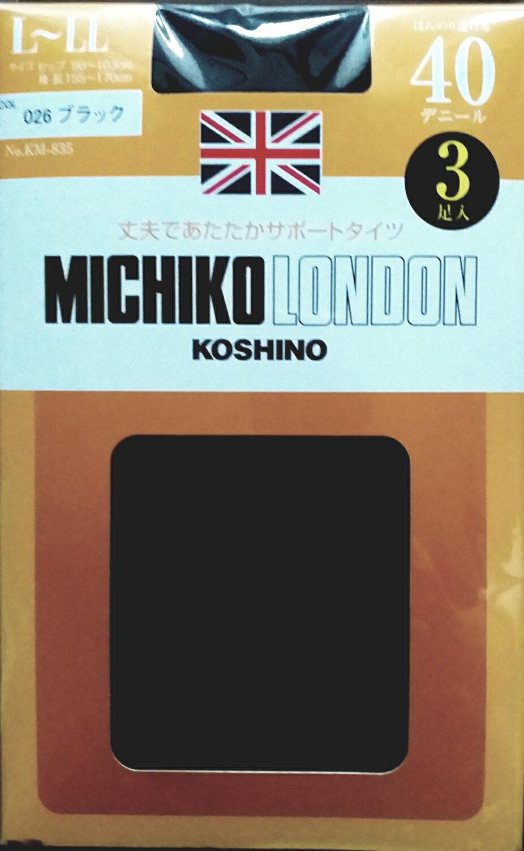 GUNZE郡是日本進口40丹厚絲襪褲襪 3雙入  MICHIKO LONDON KOSHINO 【秀太郎屋】