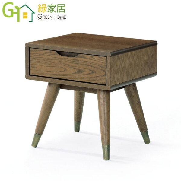 【綠家居】樂普夫時尚1.5尺木紋床頭櫃收納櫃(二色可選)