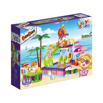 【BanBao 積木】沙灘女孩系列-水上樂園 6128 (樂高通用) (滿2000元再送積木回力車一盒)