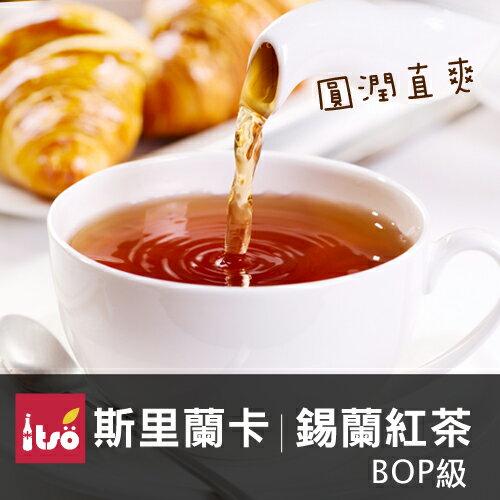 【$999免運】大吉嶺紅茶(30入/袋)+阿薩姆紅茶(10入/袋)+錫蘭紅茶(10入/袋)+格雷伯爵紅茶(10入/袋) 3