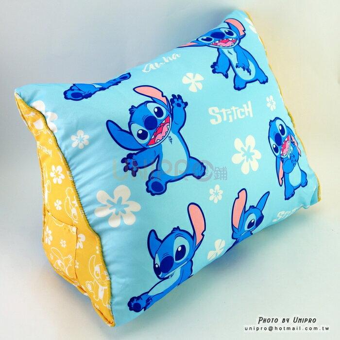 【UNIPRO】史迪奇 STITCH 星際寶貝 三角枕 靠枕 靠背枕 枕套可拆洗 迪士尼正版授權
