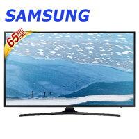 Samsung 三星到回函送三星吸塵器★SAMSUNG三星 65吋 SUHD 4K 量子智慧聯網電視 UA65KS7000/UA65KS7000WXZW