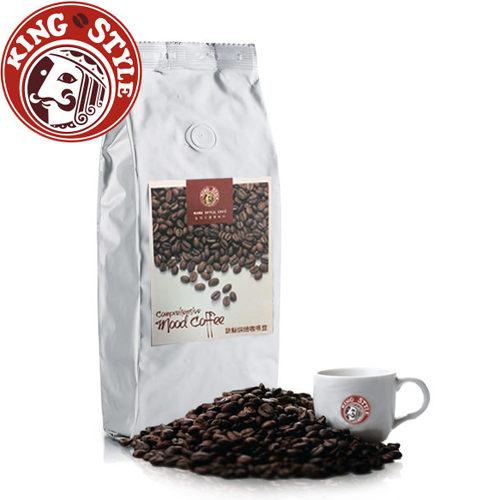 <br/><br/> 金時代書香咖啡 新鮮烘焙咖啡豆 國王御品異國風情 半磅/225g<br/><br/>