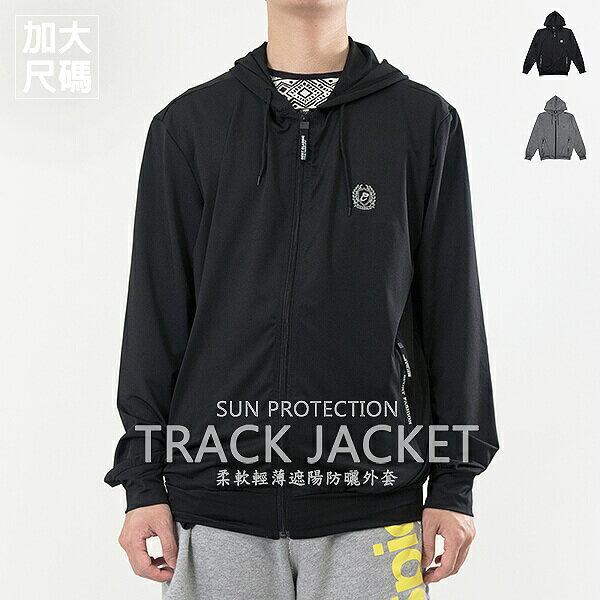 加大尺碼防曬外套 防風遮陽薄外套 柔軟輕薄休閒外套 連帽外套 運動外套 黑色外套 Sun Protection Jackets Mens Jackets Casual Jackets (321-0516_0517-21)黑色、(321-0516_0517-22)紋理灰 3L 4L 5L 6L (胸圍122~140公分  48~55英吋) 男 [實體店面保障] sun-e 0