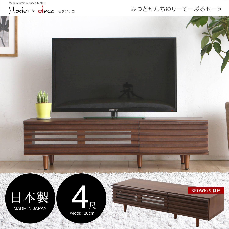 【日本品牌MODERN DECO】Tess泰絲南洋風4尺電視櫃 / 2色 / H&D東稻家居 / 好窩生活節 0