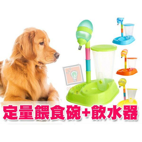 ORG《PT0016》最新款~外出不擔心!寵物餐具 自動餵食器 飲水器 寵物碗 狗碗 貓碗 飼料碗 定量餵食 寵物用品