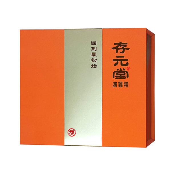 存元堂滴雞精娘家推薦 (50ML/6入/盒)常溫出貨