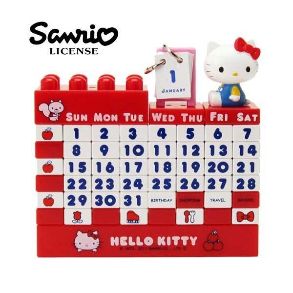紅色款【日本進口】Hello Kitty 凱蒂貓 積木造型 萬年曆 月曆 年曆 桌上小物 - 110425