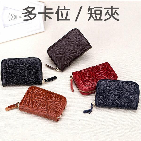 BOBI:短夾玫瑰花紋皮多功能風琴卡包證件拉鍊短夾【CL7110】BOBI0104