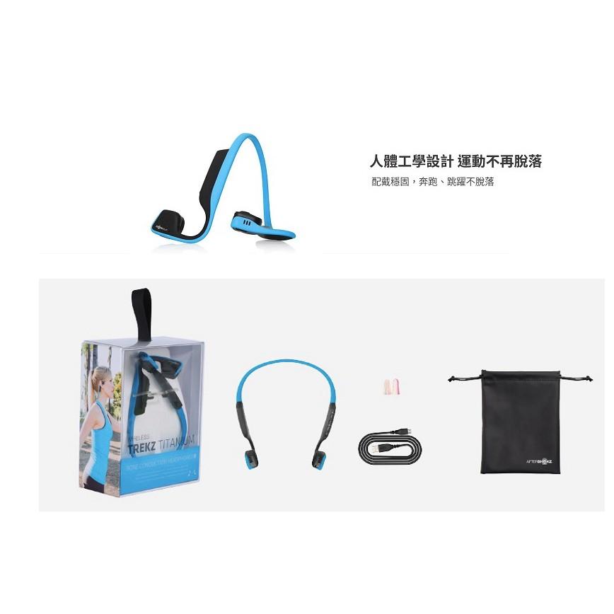 【AFTERSHOKZ】 Wireless Titanium AS600骨傳導藍牙運動耳機 藍芽耳機 無線耳機 耳機 5