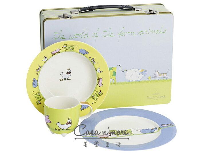 Villeroy&Boch 唯寶 瓷器 兒童餐具組(餐盤.杯子) 餐盤禮盒組 農場動物 - 限時優惠好康折扣