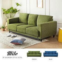 Mile邁爾北歐寬敞激厚三人沙發-2色 / H&D / 日本MODERN DECO