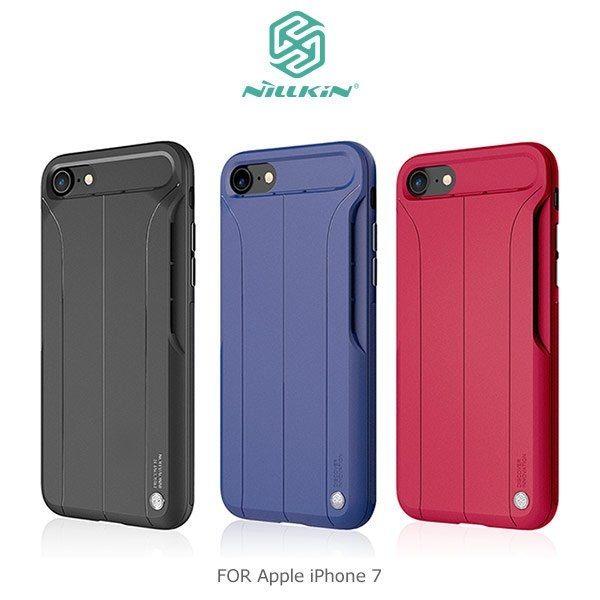 APPLE iPhone 7 4.7吋 NILLKIN 音尚擴音手機殼 保護套 保護殼 手機殼 軟殼 擴音 背蓋 背殼 殼