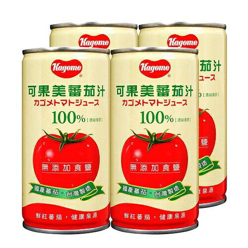 可果美100%蕃茄汁(無鹽)190ml/4入【愛買】