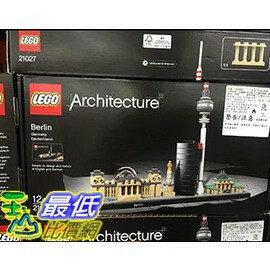 [COSCO代購 如果沒搶到鄭重道歉] LEGO 建築系列 - 柏林 W1034263