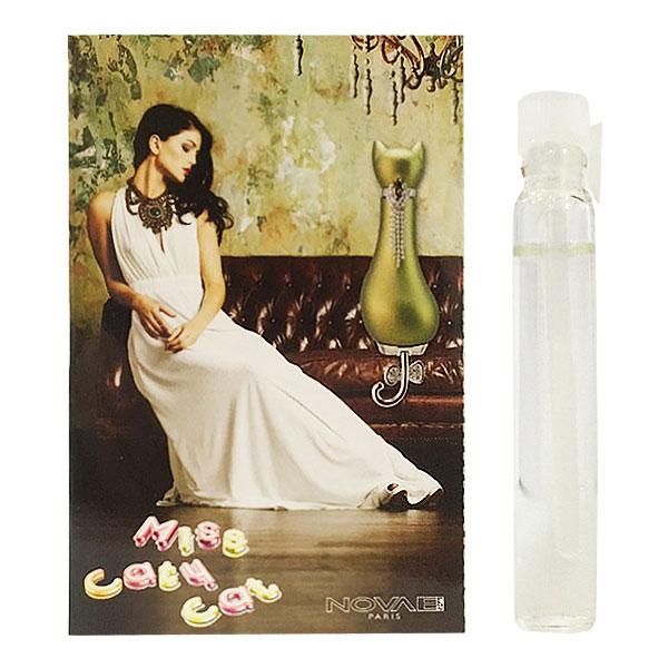 Novae Plus 紫貓物語 愛情神話 達芙妮-綠 香水 1.5ml 針管《Belle倍莉小舖》