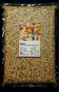 鏡感樂活市集:彰農米糧健康十穀米3kg包
