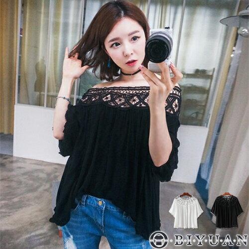 (女裝)韓版一字領露肩蕾絲拼接短袖上衣【NA0001】OBIYUAN雪紡上衣共2色