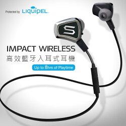 【金曲音響】SOUL IMPACT Wireless 無線藍牙耳機 運動款