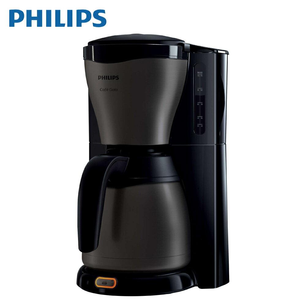 [PHILIPS 飛利浦]Gaia滴漏式咖啡機 HD7547【現貨供應中】