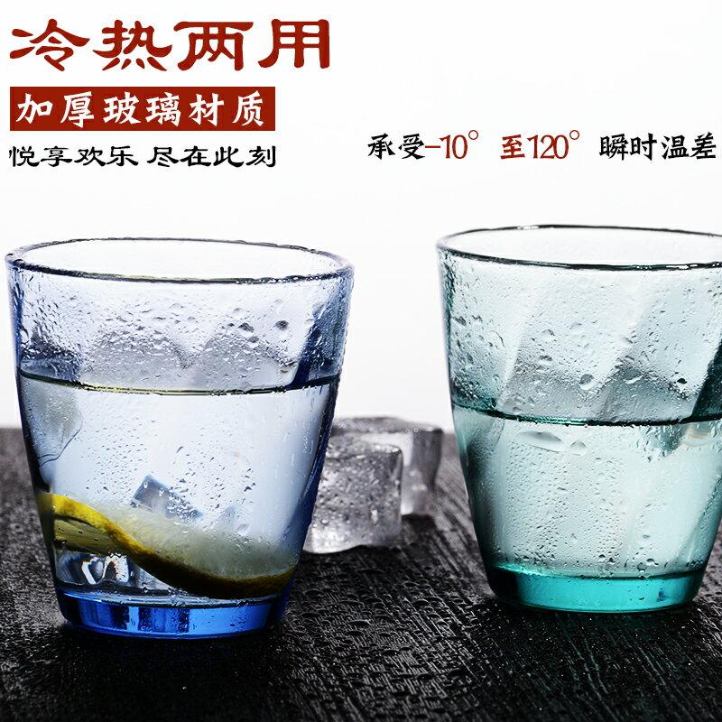 家用玻璃杯水杯創意歐式耐熱茶杯啤酒杯果汁杯彩色杯子喝水杯套裝1入