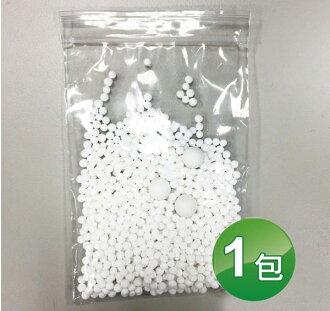 SGS認證 二代日本進口亞硫酸鈣除氯SPA省水蓮蓬頭專用替換過濾球(1包入) 配件專用賣場