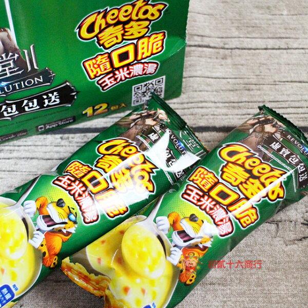 【0216零食會社】奇多隨口脆玉米濃湯口味玉米捲28g