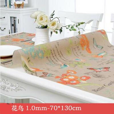 【1.0mm軟玻璃桌墊-70*130cm-1款組】PVC桌布防水防燙防油免洗膠墊(可定制)-7101001