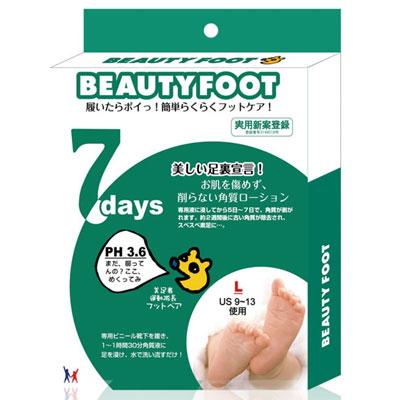 日本 Beauty Foot 完美腳色 7 天神奇煥膚足膜 L號升級版 公司貨 *夏日微風*