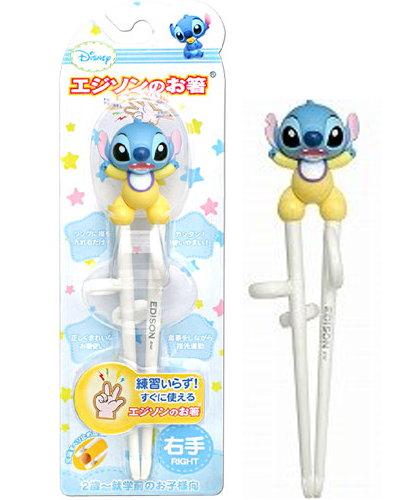 日本 Edison Disney系列 兒童學習筷 史迪奇 右手用*夏日微風*