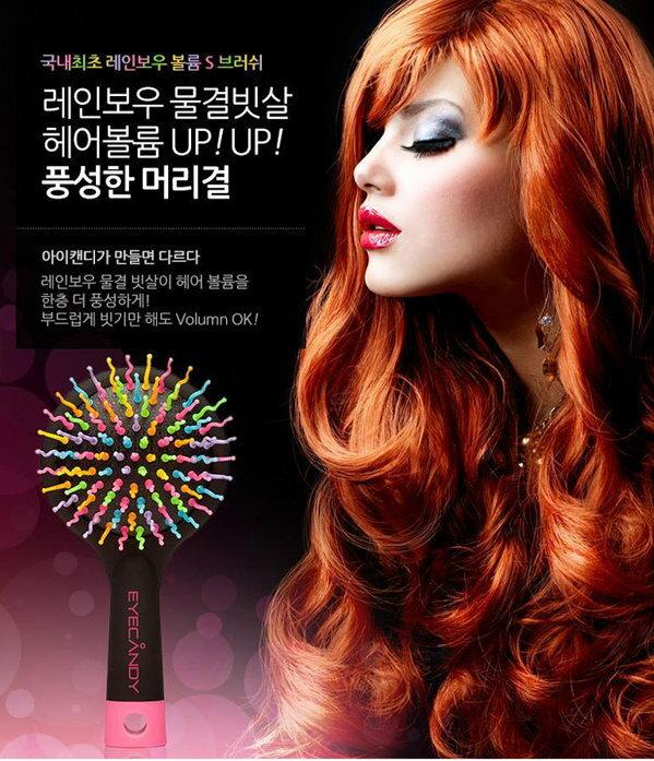 Eyecandy 彩虹捲捲梳 彩虹蓬鬆捲髮 S梳 不用擔心燙髮後頭髮難整理 ~夏日 ~
