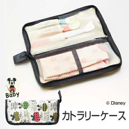 日本進口 米奇 外出餐具收納袋 餐具收納包 *夏日微風*