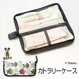 日本 SKATER 米奇 外出餐具收納袋