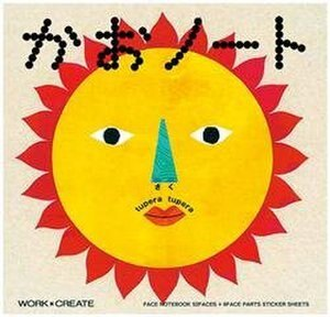 日本 KOKUYO 貼紙書 臉的筆記1(太陽臉譜拼貼) *夏日微風*