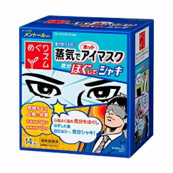 花王 SPA溫熱蒸氣感眼罩 花王蒸氣感舒緩眼罩  薄荷 14枚盒裝 ~夏日 ~