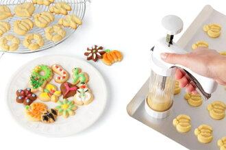 瑞士 Kuhn Rikon Clear Cookie Press 造型餅乾擠花器(附收納盒) *夏日微風*
