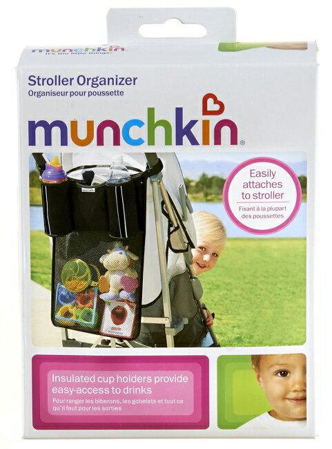 美國 Munchkin 手推車收納置物袋 *夏日微風*